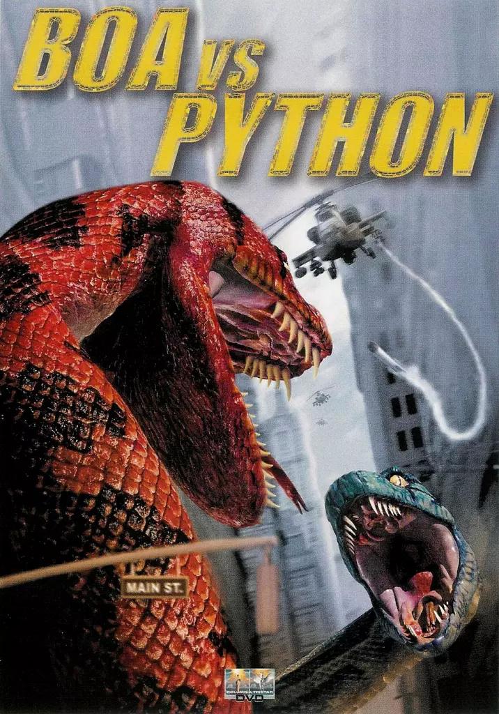 大蛇对大蟒