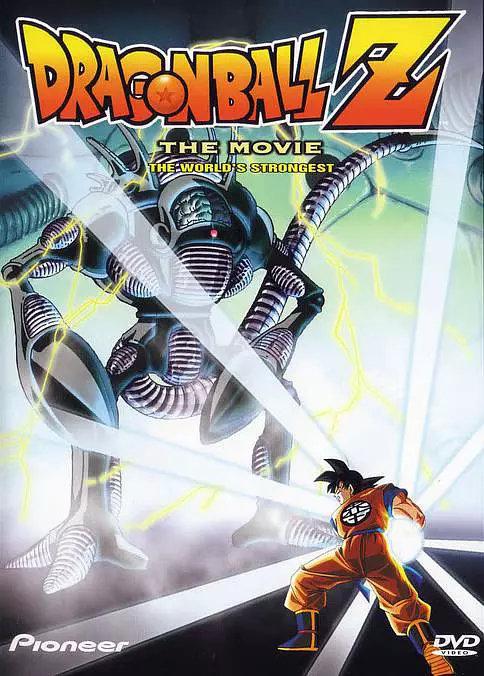 龍珠Z劇場版2:世界最強的高手
