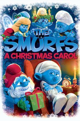 藍精靈:圣誕頌歌