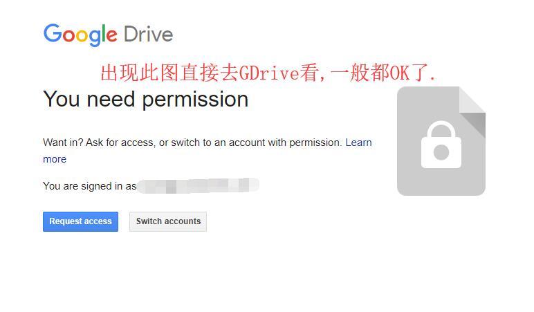 自助添加免费团队盘到Google Drive