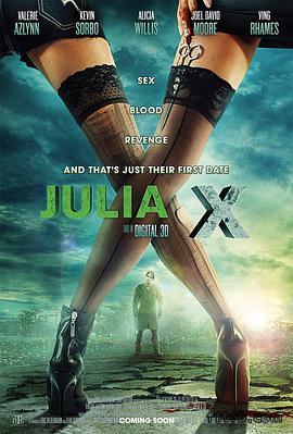 茱利亚X3D