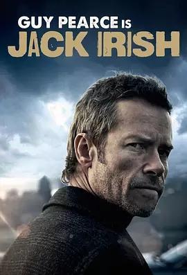 杰克·爱瑞什第二季/赌徒杰克