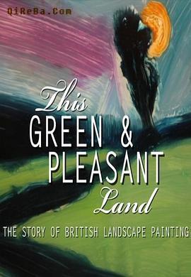 BBC:这片绿色而快乐的土地