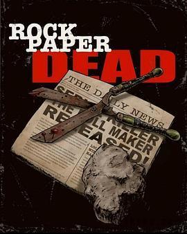 石头纸之死