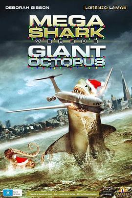 巨鲨大战食人鳄高清海报