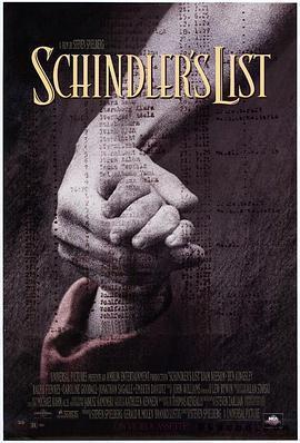 辛德勒的名单高清海报