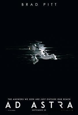 星际探索高清海报