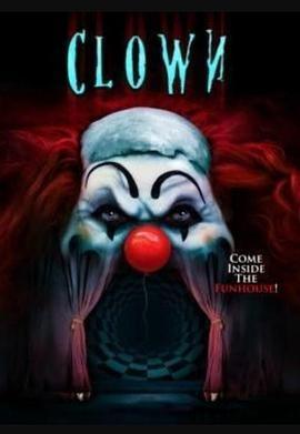 小丑杀手高清海报