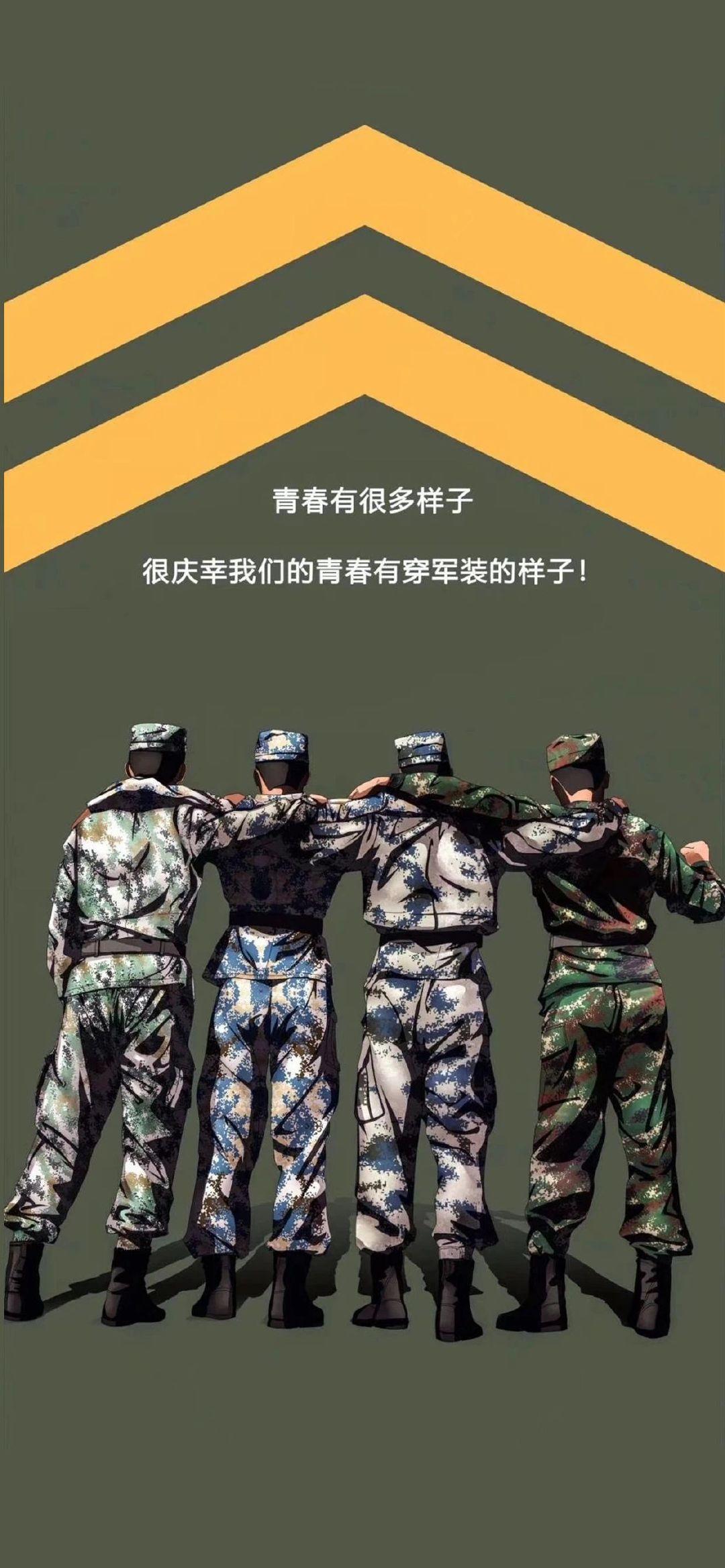 5f4fac4a84924 - 军人壁纸:哪有什么岁月静好,不过是有人替你负重前行