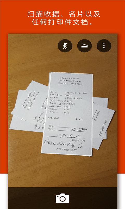 5ef808263395b - 微软开发的免费良心扫描软件 Office Lens,比付费软件还要好用!