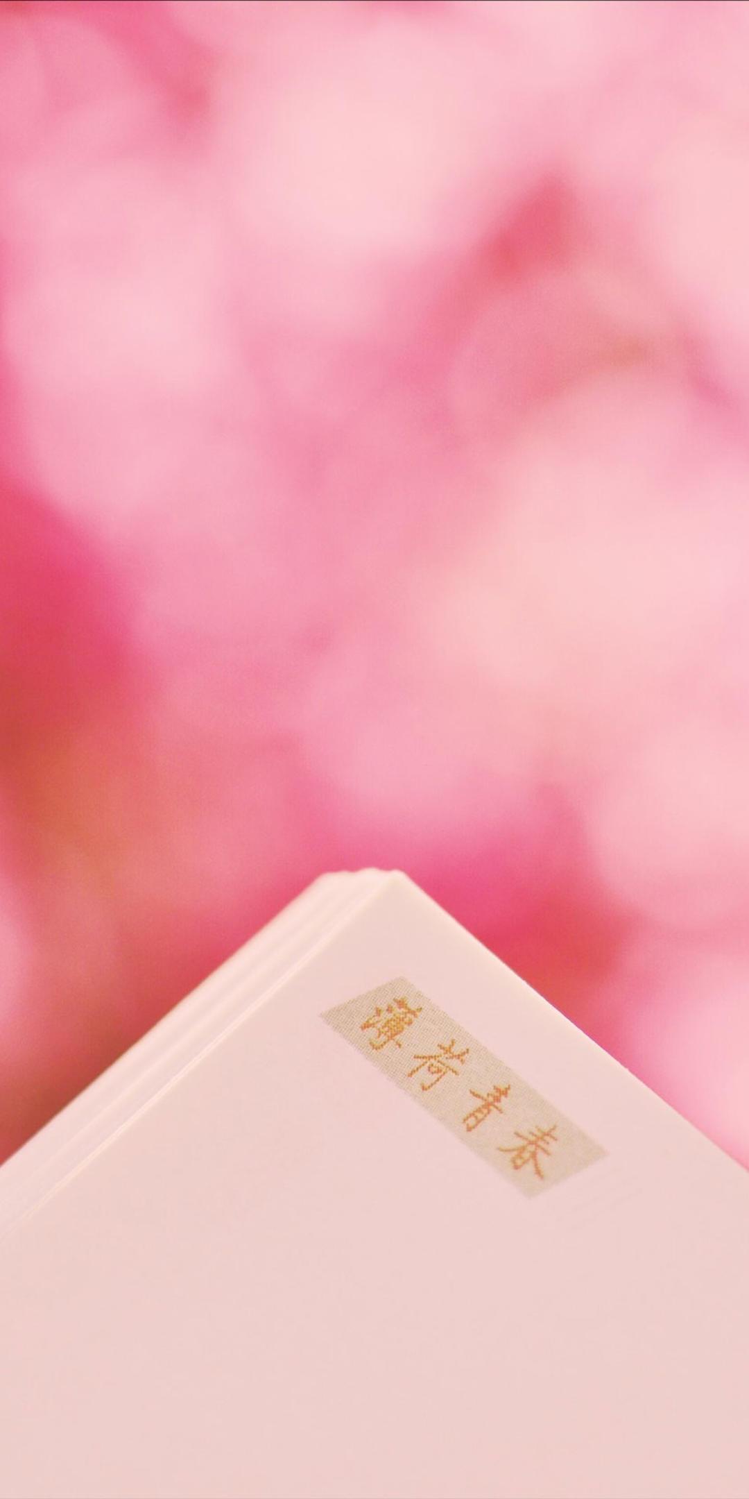 粉色系少女心手机壁纸插图5