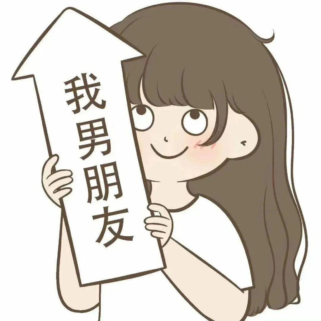 5ec557413c0b3 - 七夕、情人节、520专属:这样发制霸朋友圈,单身狗文末最后一条!