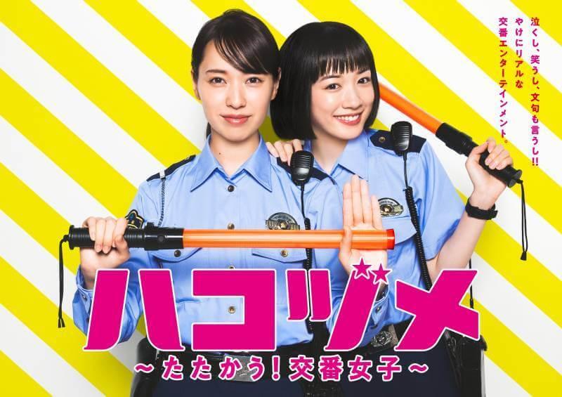女子警察的逆袭 (更新至09)