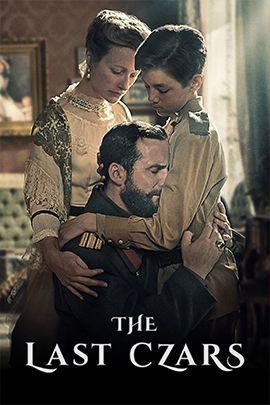 末代沙皇的海报