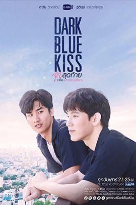 深蓝之吻的海报