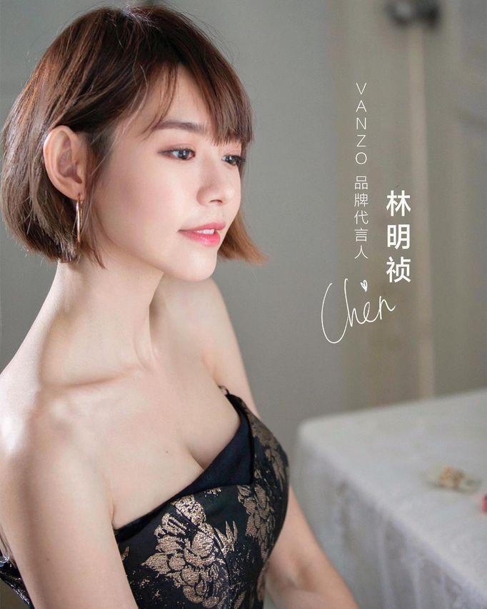 林明祯(MinChen)个人资料介绍-3CD