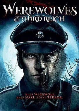 第三帝国的狼人