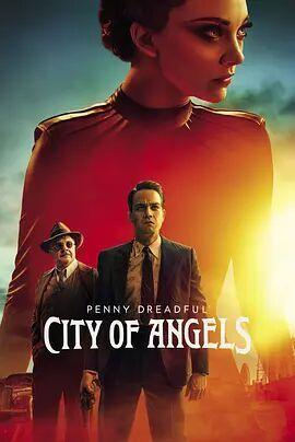 低俗怪谈:天使之城