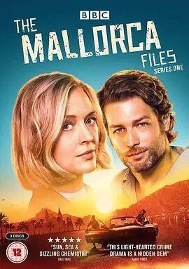 马略卡档案第一季