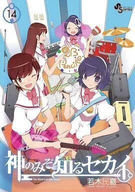 只有神知道的世界4人与偶像OVA