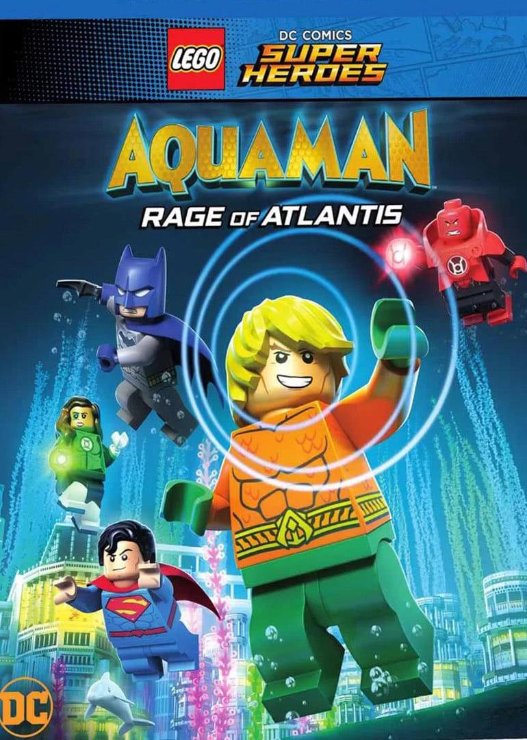 乐高DC漫画超级英雄:海王-亚特兰蒂斯之怒
