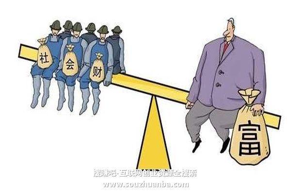 12个富人的日常习惯,想要变有钱从改变习惯开始