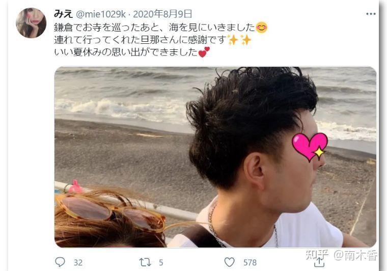 日本网红夫妇自制X视频,主角是妻子和别人