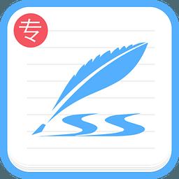 艺术签名设计-免费艺术签名设计v5.1.9专业版APP下载