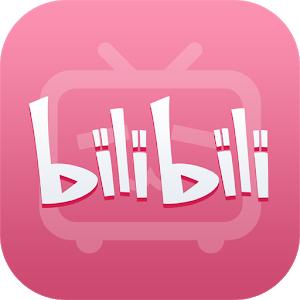 哔哩哔哩动画v5.47免会员安卓破解版APP下载