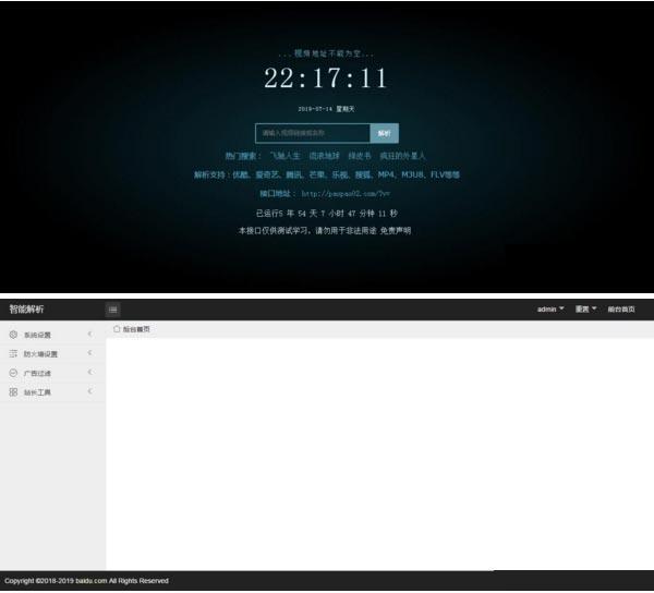 vip视频二次解析,XyPlayer影视解析4.0源码