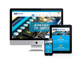 织梦模板-织梦CMS电子元件企业网站自适应模板