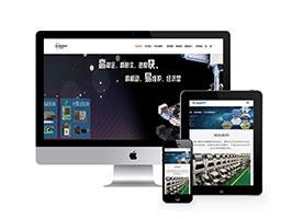 织梦模板-织梦CMS物联网企业网站自适应模板