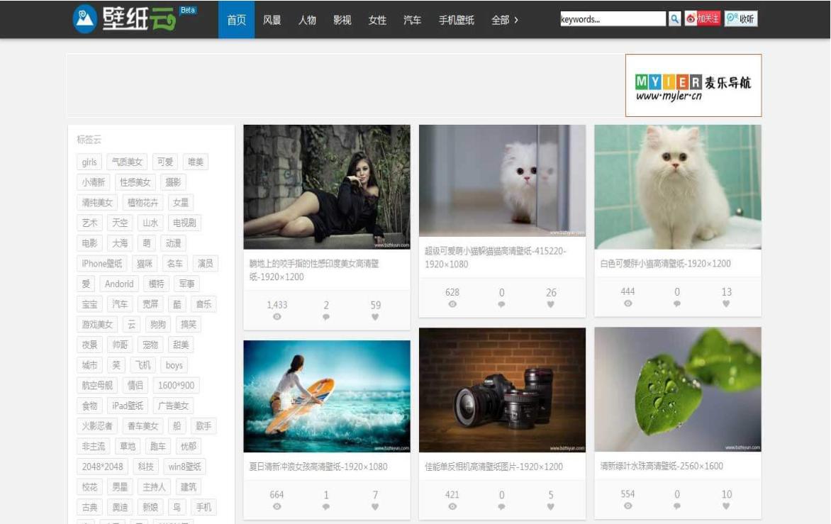 Wordpress图片模板-瀑布流布局图片站源码