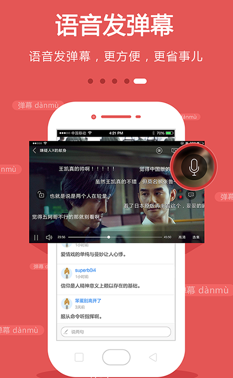 cibn-手机电视追剧软件cibn去广告版