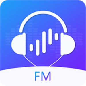 FM收音机-FM电台全国广播电台在线收听