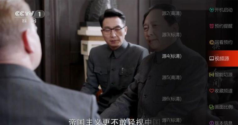 枫蜜直播-枫蜜电视直播apk下载