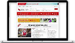 织梦CMS新闻门户资讯网站模板下载