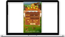 农场H5游戏源码,PHP天才农场完整源码下载