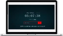 XyPlayer智能视频解析播放器3.91源码