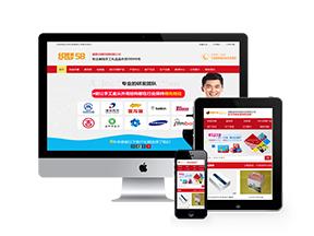 织梦CMS名片印刷企业网站源码附手机端