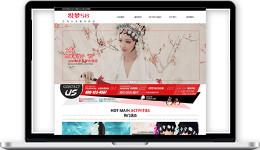 织梦CMS艺术摄影影楼工作室网站模板