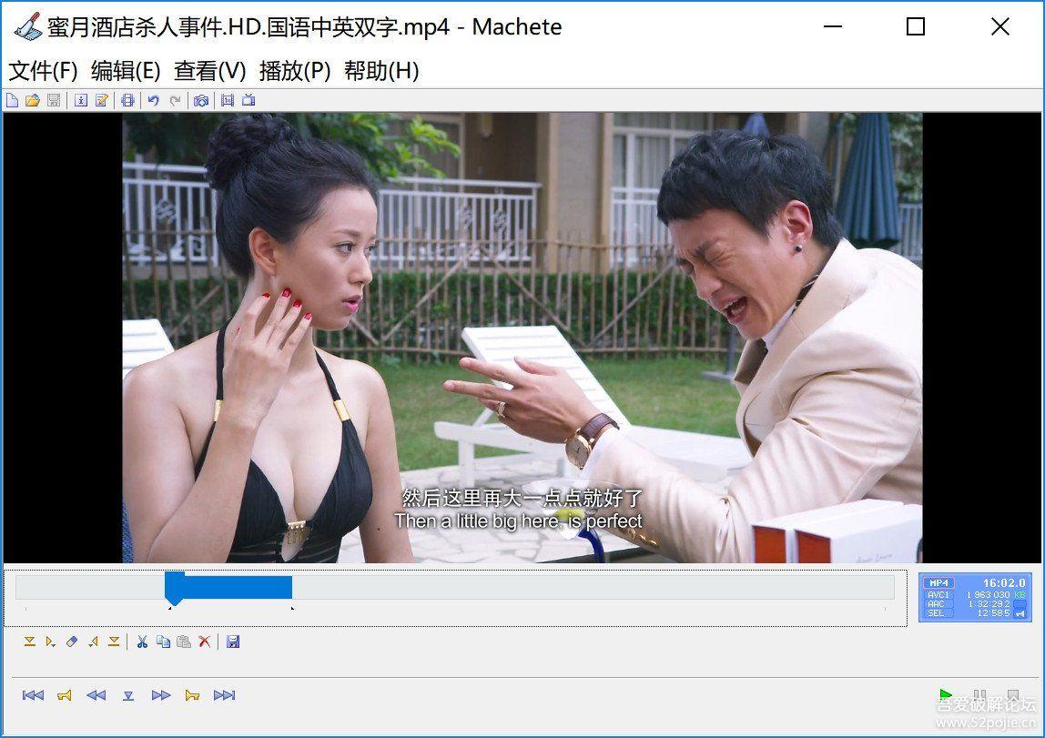 视频无损剪辑软件,Machete弯刀视频无损截取工具