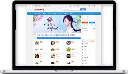 PHP友价手游游戏账号交易平台源码