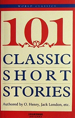 经典短篇小说101篇PDF下载