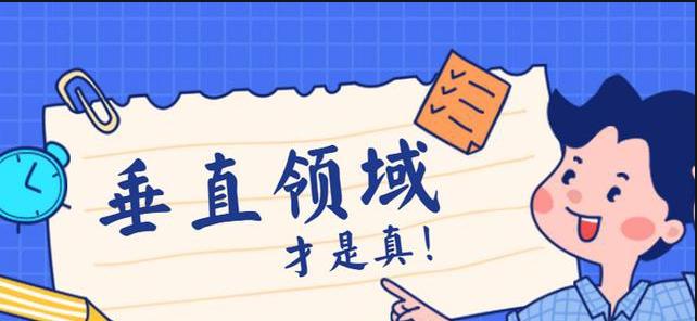 大鱼号开通视频收益小妙招,原来大鱼号通过原创这样简单  第2张