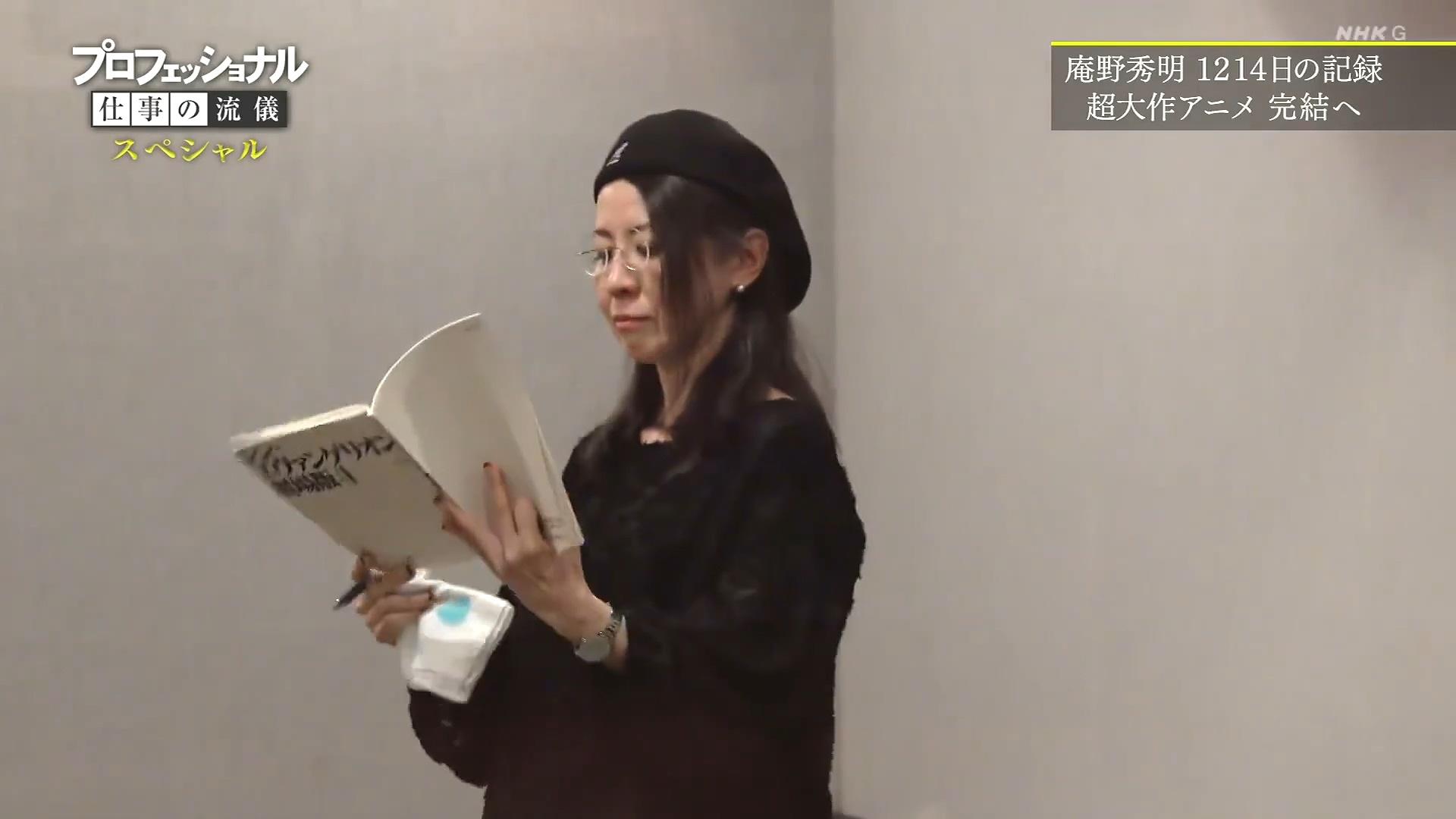 庵野秀明 NHK纪录片 三石琴乃 绪方惠美 中村优子 林原惠美