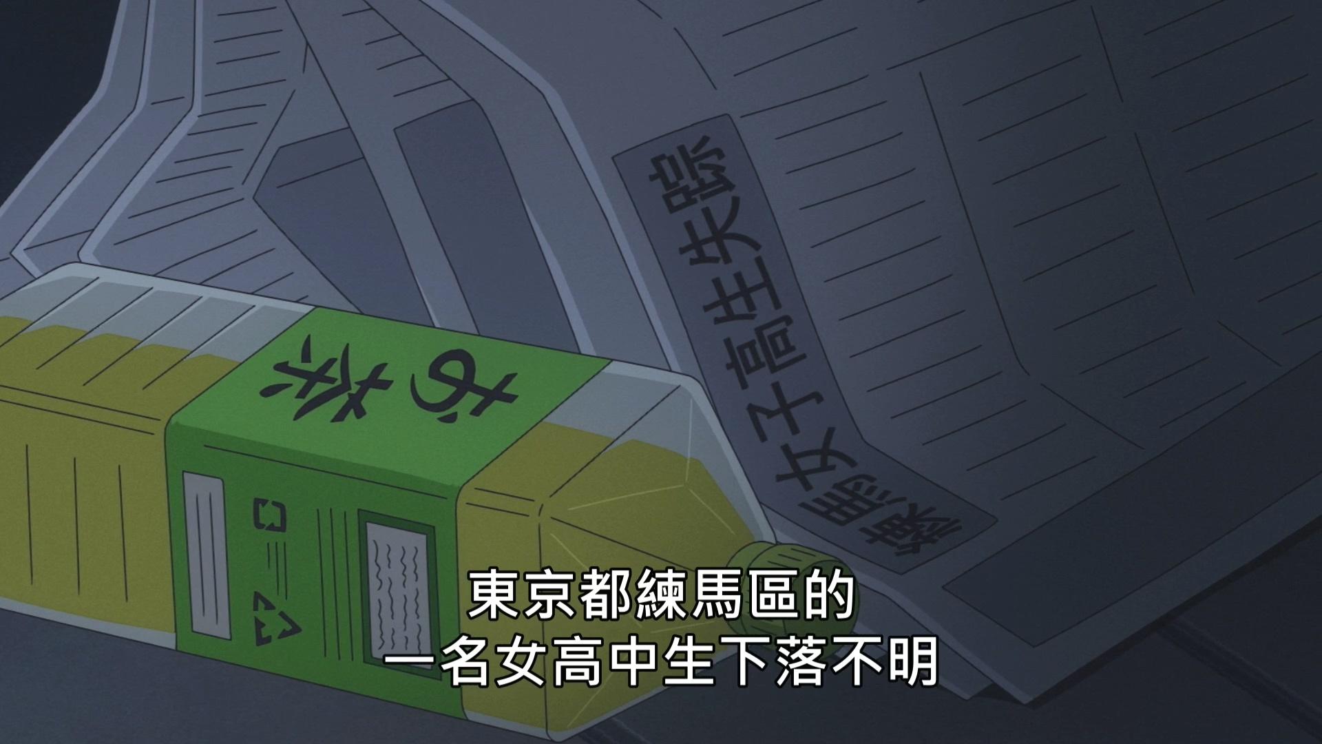 ODD TAXI 奇巧计程车 四月番