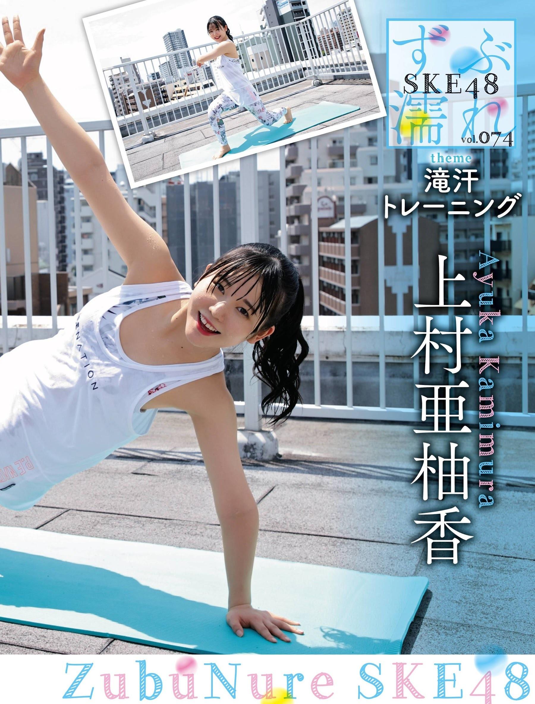 今田美樱 岸明日香 十枝梨花-WEEKLY SPA! 2021.07.13  高清套图 第18张