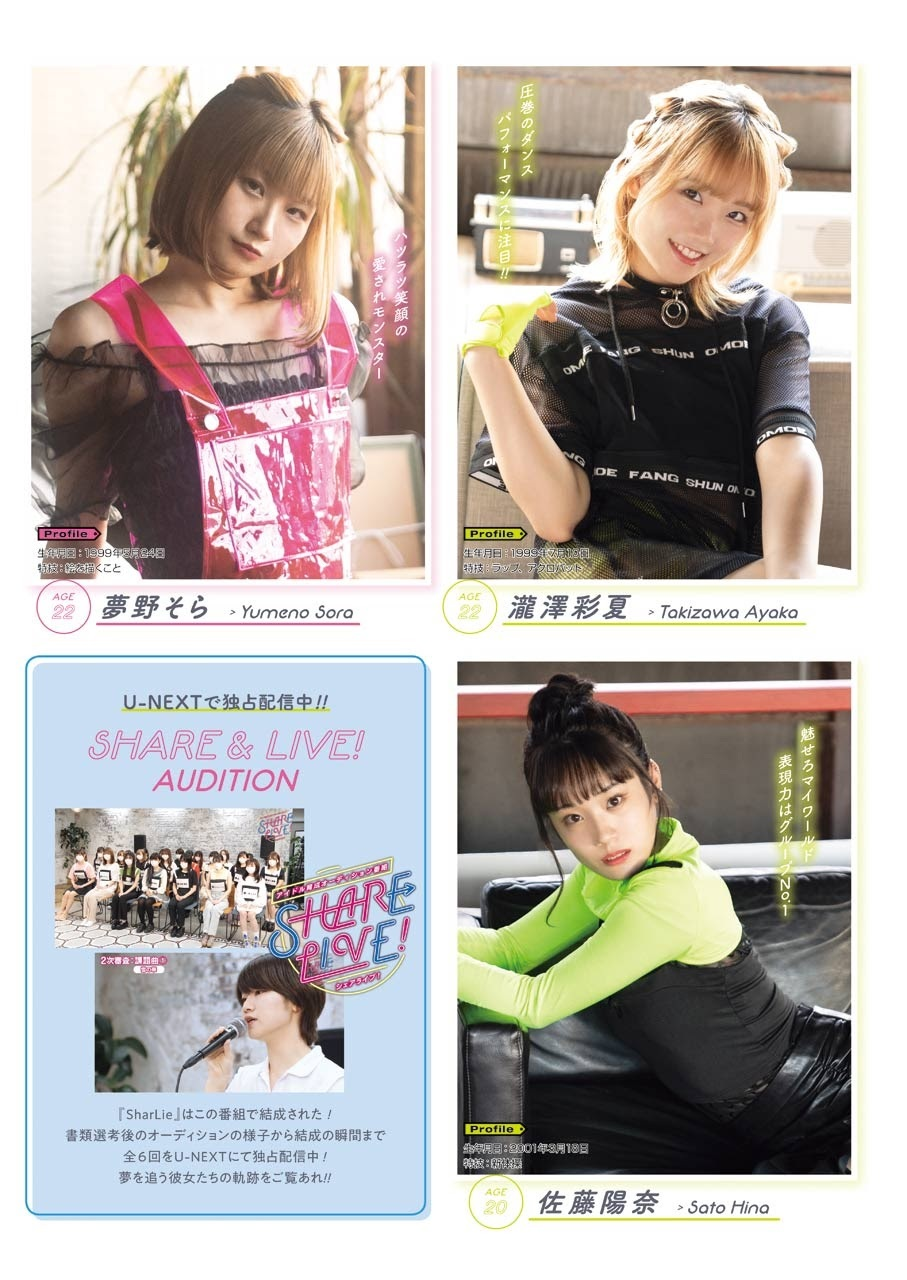 高崎かなみ Shar Lie-YOUNG GANGAN2021年第十七期 高清套图 第23张