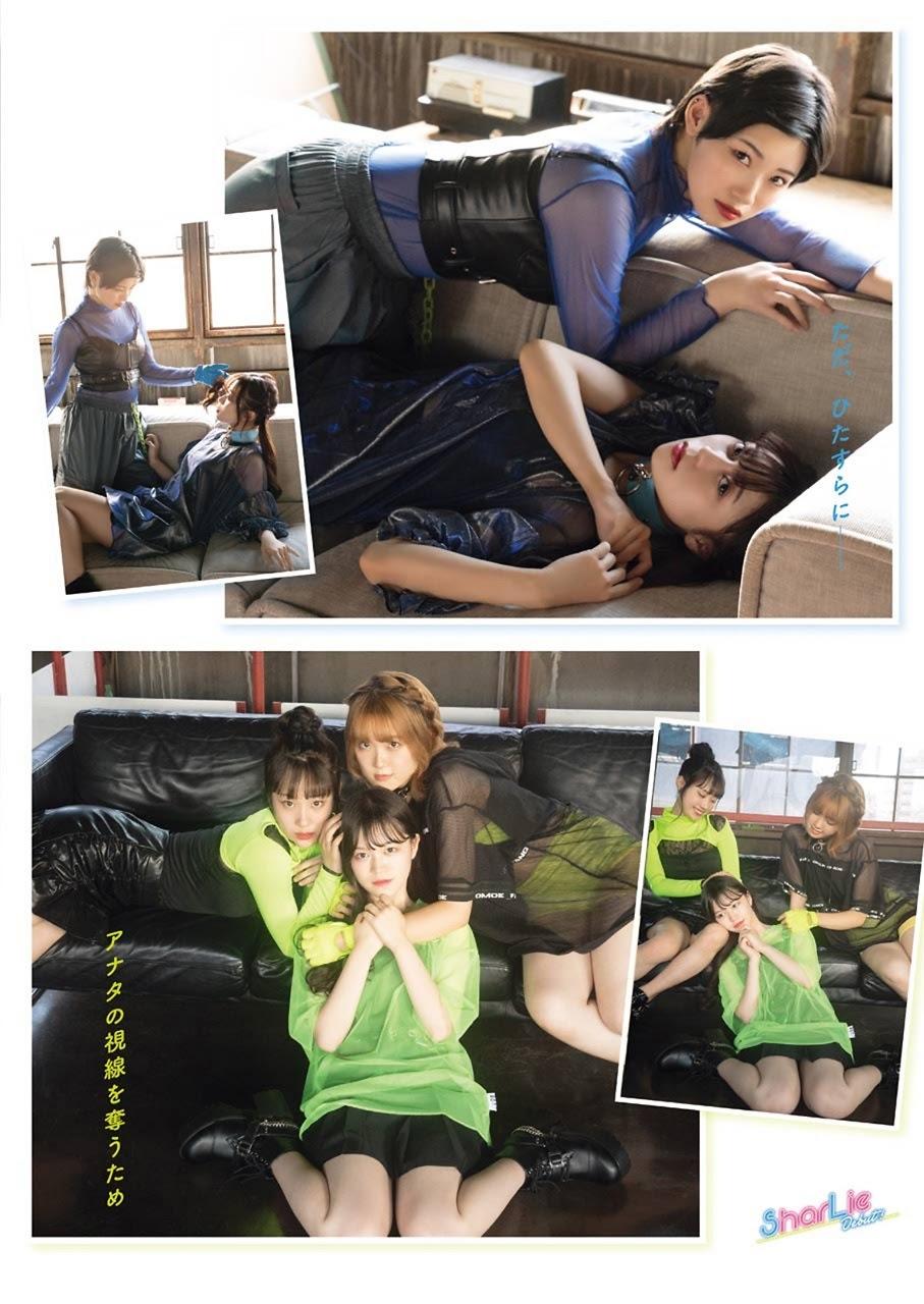 高崎かなみ Shar Lie-YOUNG GANGAN2021年第十七期 高清套图 第24张